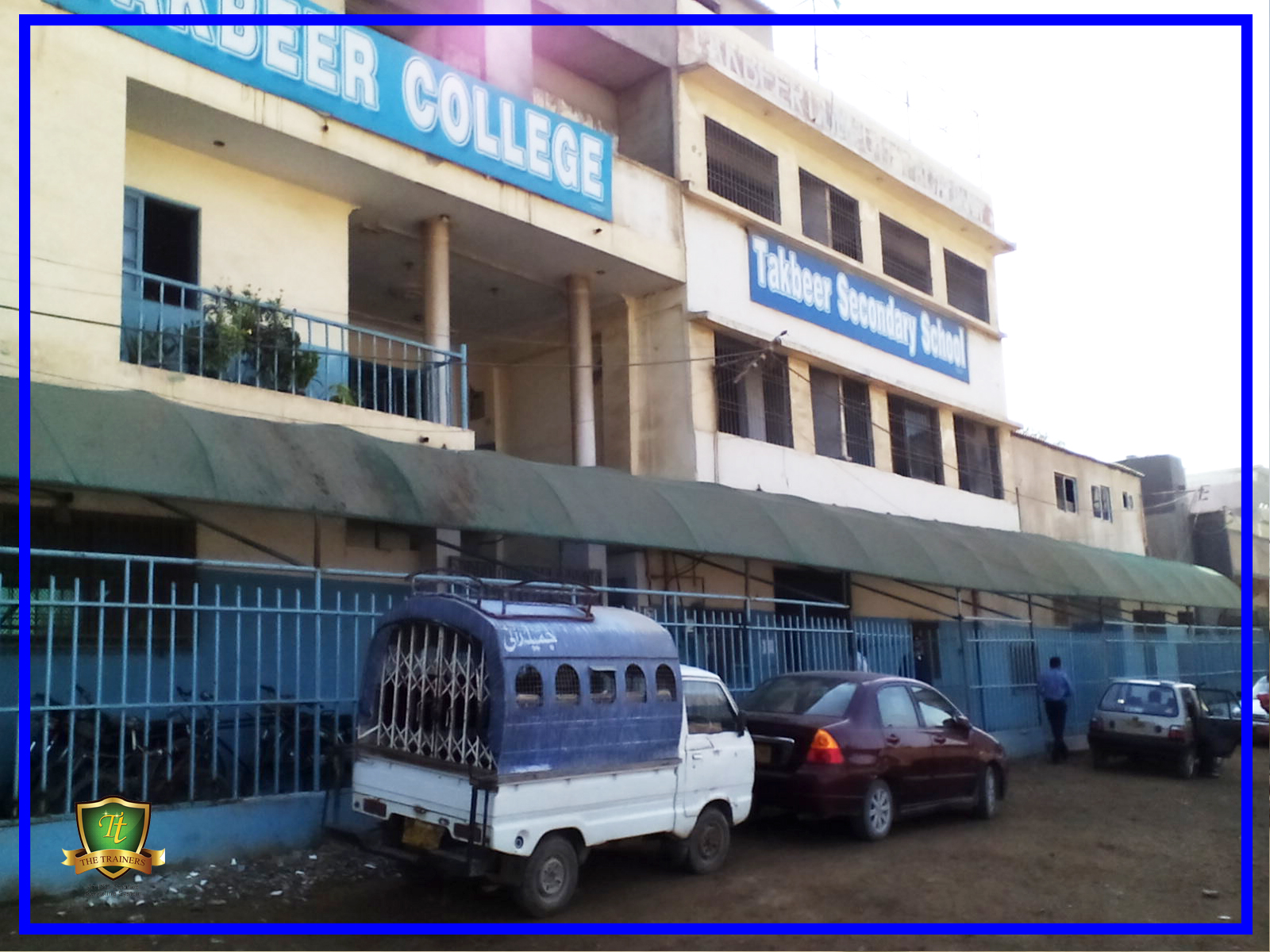 Takbeer Higher Secondary School
